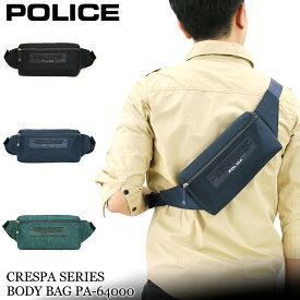 POLICE ポリス CRESPA クレスパ ボディバッグ ワンショルダーバッグ 斜め掛けバッグ 薄マチ 軽量 タウン 普段使い 旅行 トラベル デイリー メンズ カジュアル オシャレ ブランド ナイロン人気 PA-64000