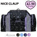 NICE CLAUP ラブバニーシリーズ サブリュック NC365 42L 50L エキスパンド 拡張 小学生 ジュニア 女子 女の子 レディ…