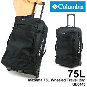 【2021年8月新入荷】Columbia コロンビア MAZAMA 75L WHEELED TRAVEL BAG マザマ75Lウィールドトラベルバッグ ソフトキャリー キャリーバッグ キャリーケース 大容量 5?7泊 旅行 トラベル レジャー アウト