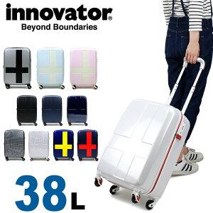 【正規品 2年保証】 スーツケース イノベーター 機内持ち込み INV48 INV48T innovator TSAロック 1泊〜2泊 38L ハード ジッパータイプ Sサイズ レディース メンズ 静音キャスター ファスナー 国内旅行