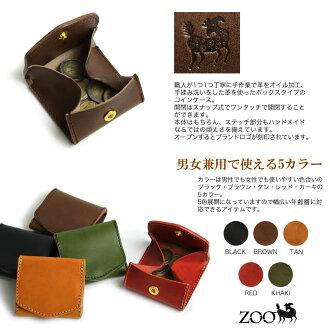 【コインケース】ZOOダックコインケースボックス型ZCC-005●手のひらサイズの使い易さ【小銭入れ】【日本製】【レザー】【革】【牛革】【栃木レザー】【フルベジタブルタンニングレザー】【メンズ】【レディース】【プレゼント】