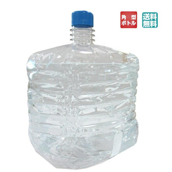 FUJI BLUE 角型12L(1箱1本入)エクスパンドボトル専用サーバー対応【Edy決済不可】