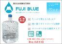 FUJI BLUE 丸型12L(1箱1本入)エクスパンドボトル専用サーバー対応【Edy決済不可】