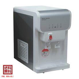 水道管直結浄水サーバーSD19(WHITE) 水道直結 ボトル不要 ウォーターサーバー 浄水機能 卓上 フィルター内蔵 冷水 温水 ホワイト