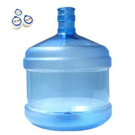 ウォーターサーバー対応12Lボトル1本(キャップ10個付)