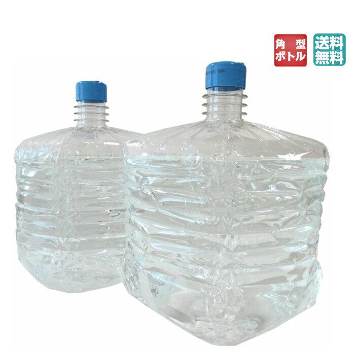 【本州送料無料】FUJI BLUE 角型12L(1箱2本入)エクスパンドボトル専用サーバー対応【Edy決済不可】