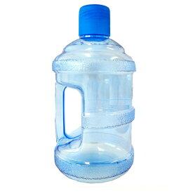 ミニウォーターボトル(容量650ml)