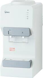 3アクションチャイルドロック、照度センサー機能付き冷・温水ウォーターサーバー(卓上型))【単品】WYT-100C (卓上型)【送料無料!】机上 コンプレッサー式冷却 冷水温水 ホワイト