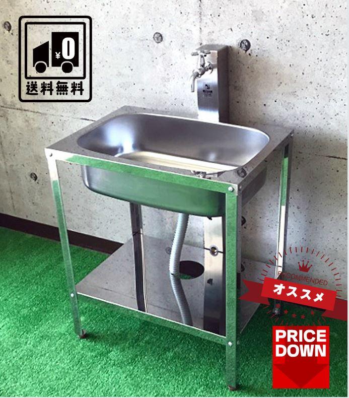 【ポイント5倍】ガーデンパン DIY 流し台 屋外 水栓 簡易流し台 ガーデニング 家庭菜園ステンレス ガーデンシンク H700【SG-6SC】【送料無料(離島・一部地域除く)】 代引不可