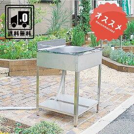 ガーデンパン DIY 流し台 屋外 水栓 簡易流し台 【GE-600】 ガーデニング 家庭菜園ステンレス ガーデンシンク H800