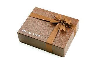 Gift BOX M