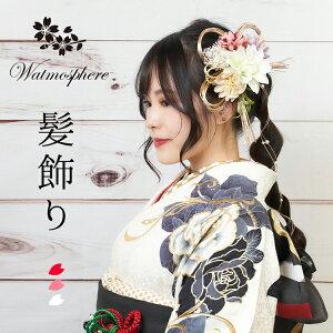 髪飾り 成人式 振袖 花 水引 かすみ草 日本製 結婚式 卒業式 着物 和服 和装 かみかざり コーム きもの