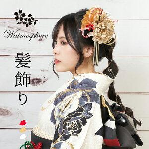 髪飾り 成人式 振袖 花 水引 組紐 日本製 結婚式 卒業式 着物 和服 和装 かみかざり コーム きもの