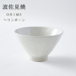 おしゃれ 茶碗 【エアコン工事屋本舗】エアコン工事・移設の費用を一番安く