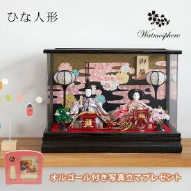 ひな人形 雛人形 コンパクト 日本製 ケース飾り アクリルケース飾り ひなまつり オルゴール プレゼント 【 おしゃれ 雛人形 雛まつり 雛祭り 収納飾り 】