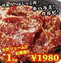 肉宝箱 訳あり はしっこ 送料無料 肉 牛 詰め合わせ 1kg お試し