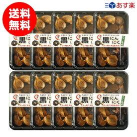 青森たっこ熟成黒にんにく1kg(100g×10パック)【あす楽】【送料無料】