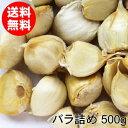 青森にんにく バラ詰め 500g 福地ホワイト六片種 令和元年【送料無料】