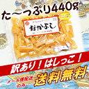 【メール便送料無料】花万食品『なかよしB級品プロセスチーズ220g&カマンベール入り220g』