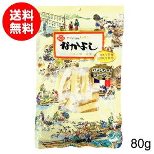 花万食品『なかよしカマンベールチーズ(袋)』80g【送料無料】