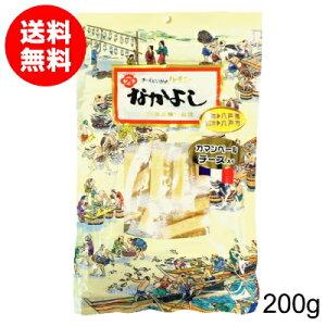花万食品『なかよしカマンベールチーズ(袋)』200g【送料無料】
