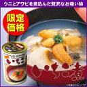 三陸の海の恵みを缶詰めに☆ウニとアワビの上品な風味のお吸い物!味の加久の屋『元祖いちご煮』415g×1缶