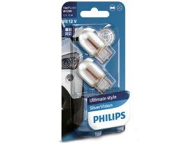 シルバービジョン 白熱電球 T20(WY21W)12V 21W PHILIPS(フィリップス)