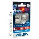 PHILIPS(フィリップス) LEDバルブ エクストリームアルティノン T20ダブルストップ/テールレッドバルブ(W21/5)