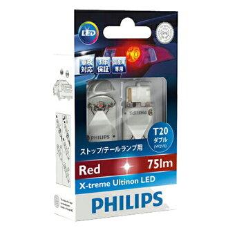 PHILIPS (飛利浦) extreemultinon LEDT 20 雙停,一路貨色閥門 (W21/5)
