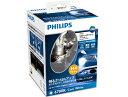 LED ヘッドランプ H4 HI/LOW PHILIPS(フィリップス)エクストリームアルティノン 6700K