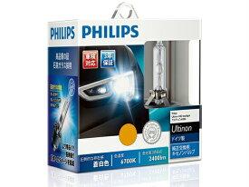 純正交換HIDバルブ 6700K/2100lm D2R アルティノンフラッシュスター PHILIPS(フィリップス)