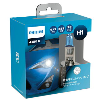 PHILIPS(필립스) 할로겐 밸브 4300 K CrystalVision 크리스탈 비젼 H-1
