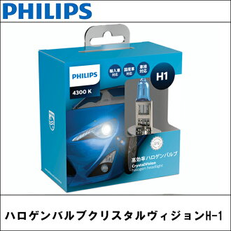 PHILIPS (飛利浦) 的鹵素燈泡新水晶視覺 h 1 4300 K