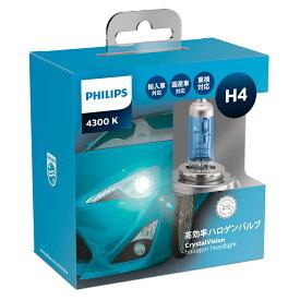 H-4 ハロゲンバルブ PHILIPS(フィリップス) クリスタルヴィジョン 4300K