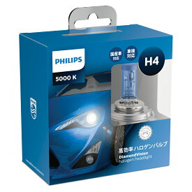 H-4 ハロゲンバルブ PHILIPS(フィリップス) ダイアモンドヴィジョン 5000K