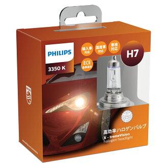 【PHILIPS(필립스) 하로겐바르브에크스트림비젼 H-7