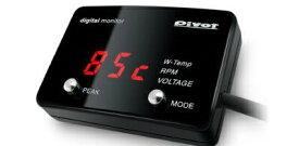 DMC(赤表示) CAN通信車用 簡易取リ付ケデジタルメーター 「水温」「回転」「電圧」 PIVOT(ピボット)