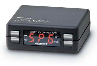 PIVOT (피벗) 3DRIVE COMPACT 스로틀 컨트롤러 THC 본체