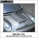 Clnme027l