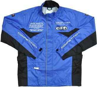Rainsuit elr-3291-bl blue