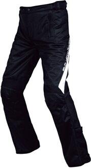 Stretch winter underwear ewp-8241-bk black
