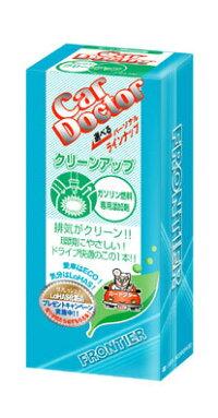 カードクターガソリン燃料添加剤【クリーンアップ】