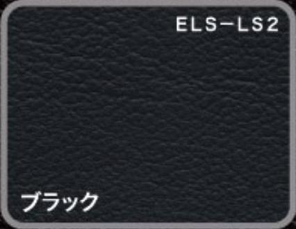 ELS/エルス スタイルアップ・レザーシート【ブラック】