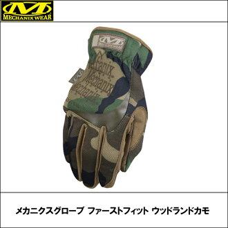 (MECHANIX) mechanics gloves eNewsletter Woodland Camo