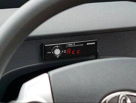 スロットルコントローラー&オートクルーズ トヨタ純正クルーズスイッチ対応 3-drive α 3DA-T PIVOT(ピボット) 車種別ハーネス&ブレーキハーネス付 PIVOT(ピボット)