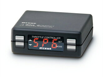 樞紐分析表 3 磁碟機的緊湊油門控制器 + 汽車線束套