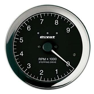 有Φ80旋速計白照明變換電燈的kuronosuteppu PIVOT(支點)