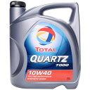 Quartz7000