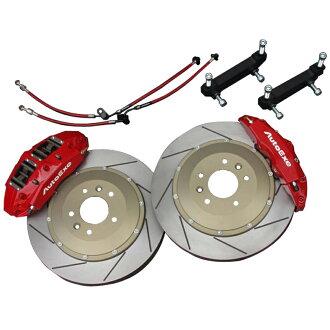 豐田 86 (ZN6) 為 TRD 整體刹車套件 [前端和後端] (布倫博卡鉗、 轉子、 墊、 刹車線)