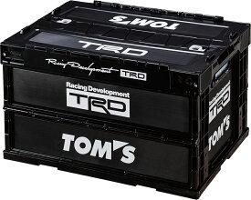 TRD X TOM'S 折りたたみコンテナ(FOLDABLE CONTAINER) サイズ大